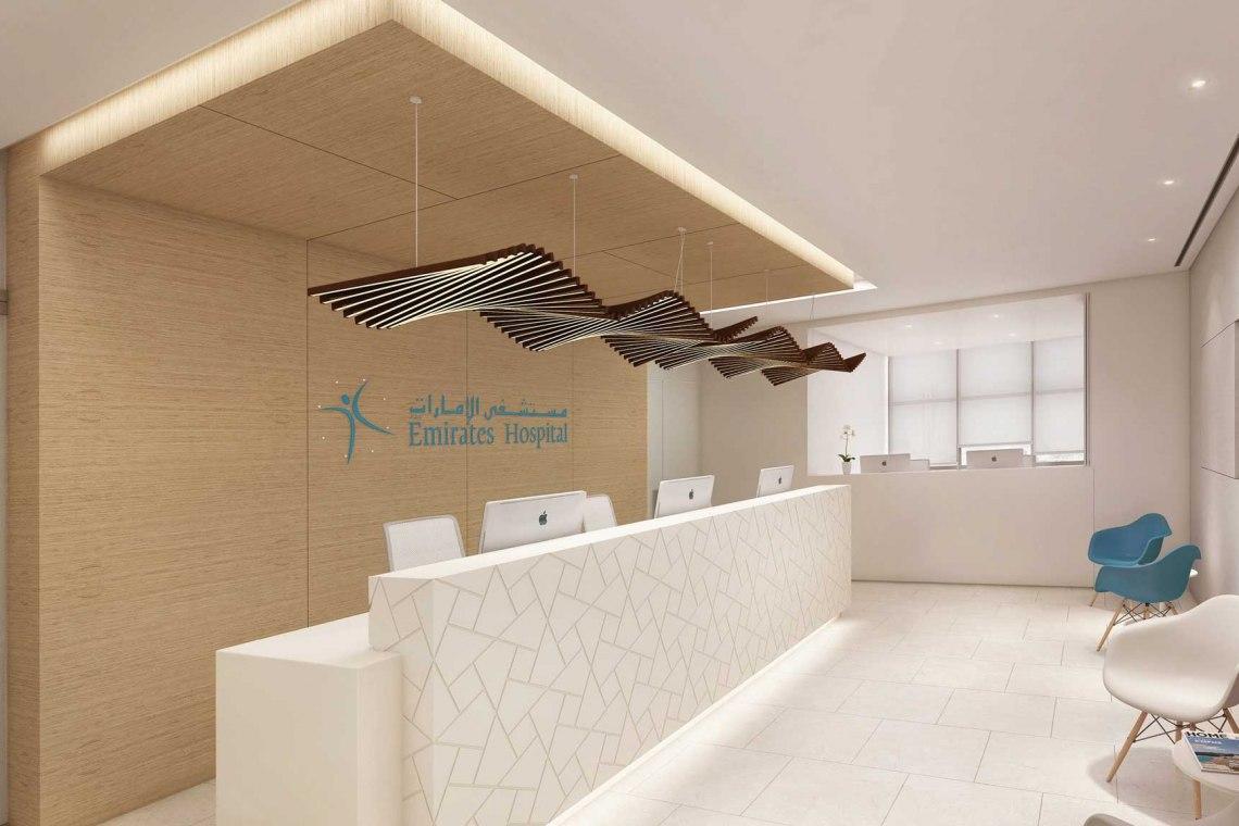 Emirates Hospital - 1