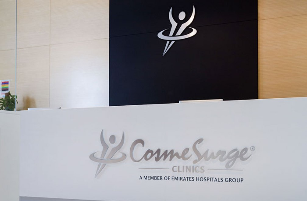 Emirates Hospital & Cosmesurge Clinic-2
